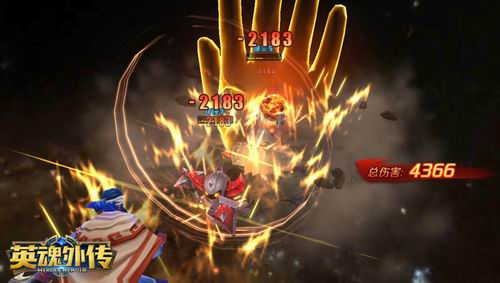 《英魂外传》跨服争霸赛 巅峰对决勇夺最强王者
