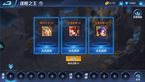 七夕庆典 《英魂外传》新版本上线爱意满满