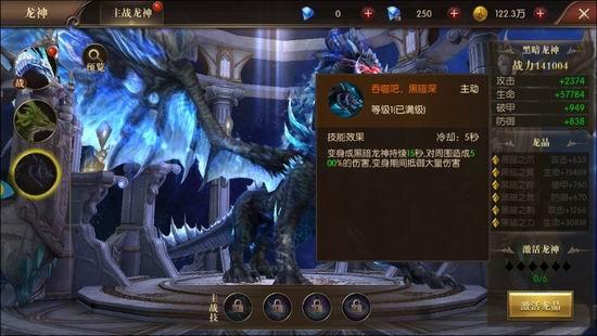 《龙之怒吼》狂战士职业介绍