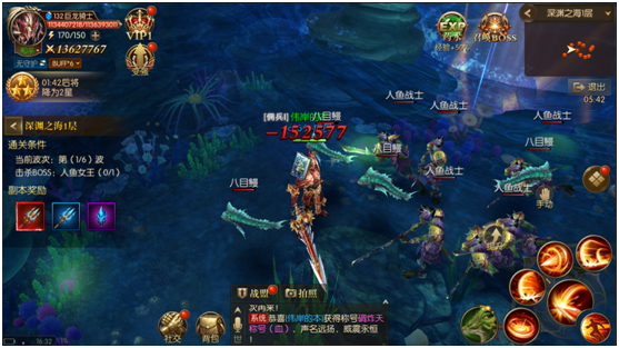 新版预告:龙城争霸开启,进军深渊之海